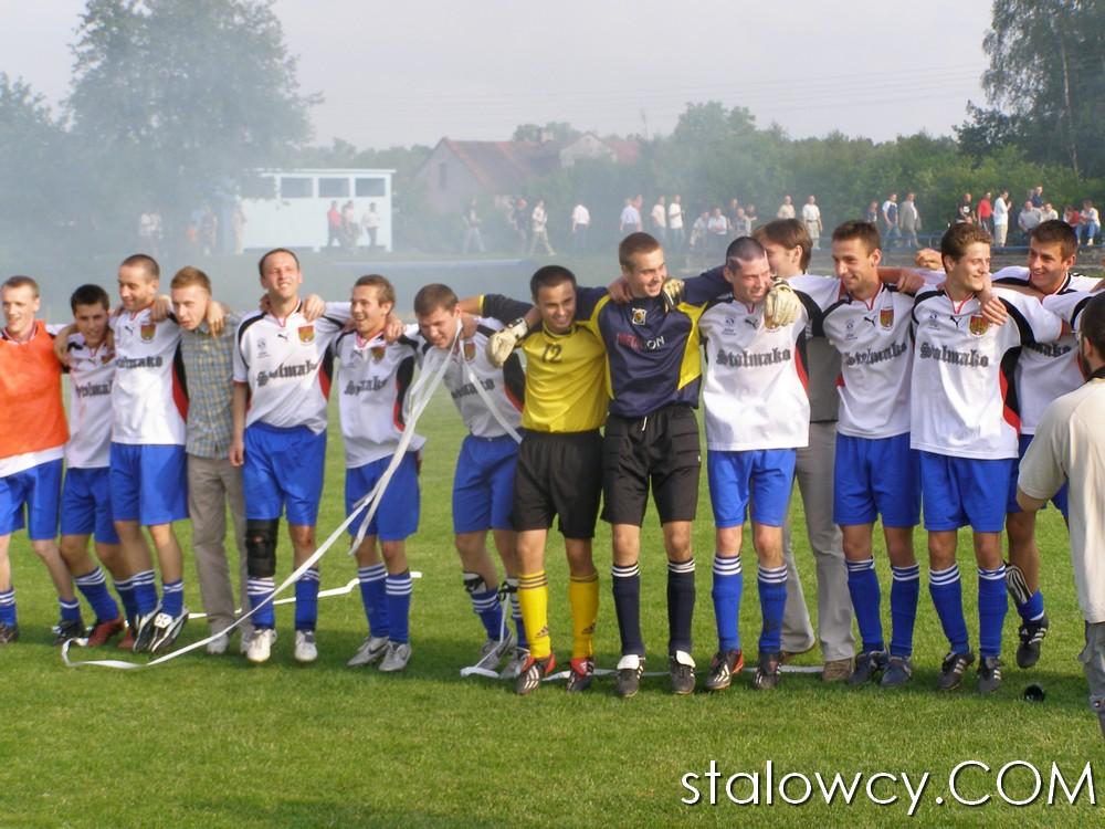 Świętowanie awansu do IV ligi - sezon 2005/06